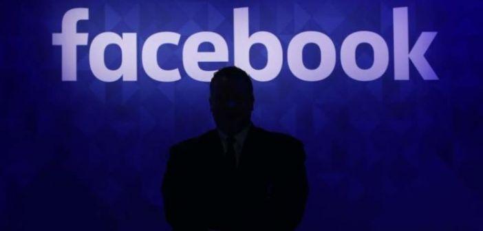 Παραβιάζουν τους λογαριασμούς στο facebook – Συμβουλές από την ΕΛΑΣ