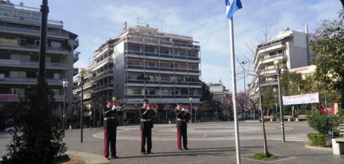 Το Αγρίνιο τιμά την 25η Μαρτίου – Έπαρση σημαίας στην πλατεία Δημοκρατίας από ολιγομελή τμήμα της Φιλαρμονικής (ΦΩΤΟ + VIDEO)