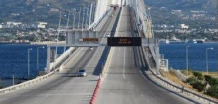 Γέφυρα: Όχι δωρεάν διέλευση στους Αχαϊούς γιατρούς που εργάζονται στην Αιτωλοακαρνανία