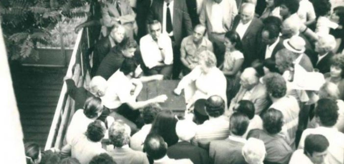 Γιώργος Γεννηματάς: Ο πολιτικός που δημιούργησε το Εθνικό Σύστημα Υγείας – Φώτο στην Ορεινή Ναυπακτία
