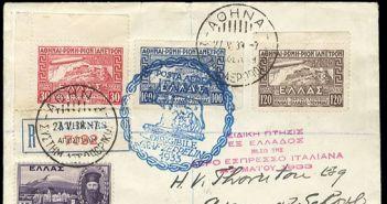 Φ.Ε.Α. – Παρουσίαση με θέμα: Σιδηροδρομικές και Αεροπορικές διαδρομές Αιτωλοακαρνανίας με το Γραμματόσημο