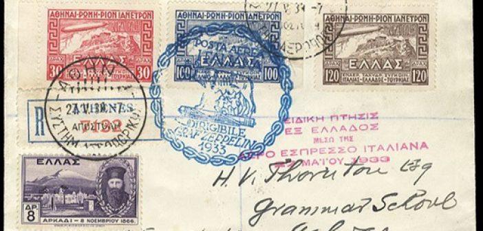 Αναβάλλεται η παρουσίαση του θέματος Σιδηροδρομικές και Αεροπορικές διαδρομές Αιτωλοακαρνανίας με το Γραμματόσημο