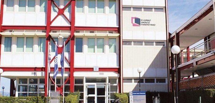 Ξεκινούν οι αιτήσεις για το Ελληνικό Ανοικτό Πανεπιστήμιο