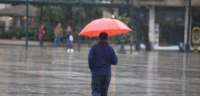 Καιρός αύριο: Ιδανικός για… να κάτσετε μέσα! Βροχές και πτώση της θερμοκρασίας