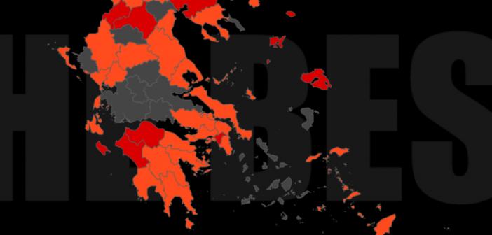 Αιτωλοακαρνανία: Παραμένει χωρίς κρούσμα του ιού φονιά – Τα επίσημα στοιχεία ανά περιοχή!