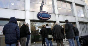 ΟΑΕΔ – Κοινωφελής Εργασία: Πότε ξεκινούν οι αιτήσεις για τις 36.500 θέσεις