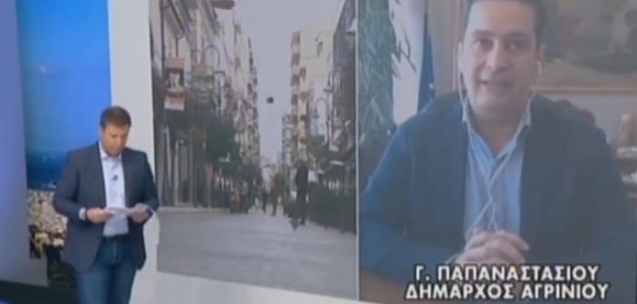 Ο Δήμαρχος Αγρινίου στον ΑΝΤ1 για την γραμμή στήριξης ευπαθών ομάδων –  Μένουμε στο σπίτι και κερδίζουμε τη μάχη (VIDEO)