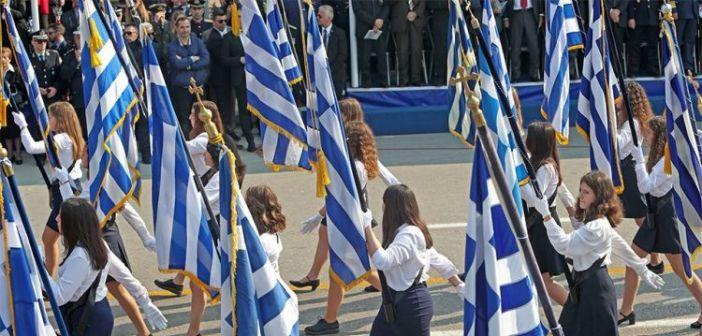 Κορωνοϊός: Ακυρώνονται οι μαθητικές και στρατιωτικές παρελάσεις της 25ης Μαρτίου