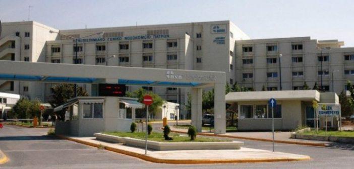Αιρετός από το χώρο της αυτοδιοίκησης στη Δυτική Ελλάδα ο ασθενής με κορωνοϊό στο Ρίο