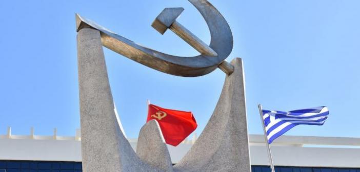 Κ.Κ.Ε. Αιτωλοακαρνανίας: Επίταξη των Ιδιωτικών Μονάδων Υγείας τώρα!