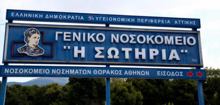 Κορωνοϊός: Η Βουλή προχωρά σε δωρεά 50 κλινών ΜΕΘ στο «Σωτηρία»