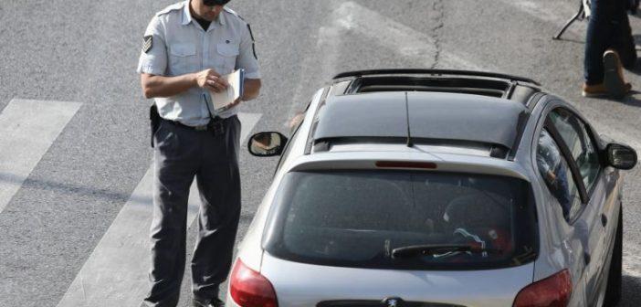 Κρήτη: Έκρυψε το παιδί της στο πορτ μπαγκάζ λόγω των… περιορισμών κυκλοφορίας