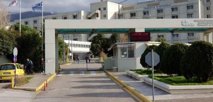 Κορωνοϊός: Ένα καλό νέο! Κανένας διασωληνωμένος σήμερα στο νοσοκομείο Ρίου