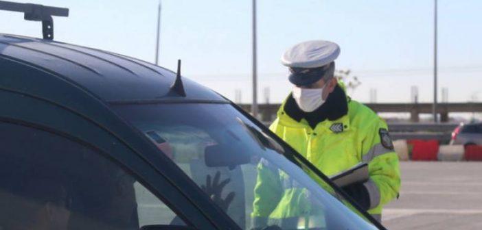 Δωρεά προστατευτικών μασκών στους αστυνομικούς της Γενικής Περιφερειακής Αστυνομικής Διεύθυνσης Δυτικής Ελλάδας
