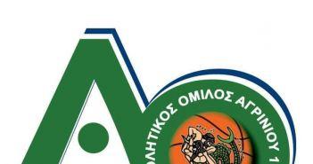 """Α.Ο. Αγρινίου – Νίκος Τσιαμάκης: """"Δεν πρόκειται να εμπλακώ στα διοικητικά της ομάδας"""""""