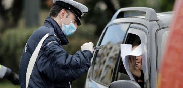 Αιτωλοακαρνανία: 1.609 παραβάσεις για άσκοπες μετακινήσεις