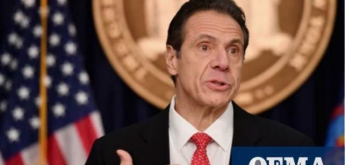Κορωνοϊός – Νέα Υόρκη: 16.000 νέοι θάνατοι αναμένονται τις επόμενες εβδομάδες λέει ο Κουόμο