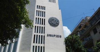 Νέα παρέμβαση του Σωματείου Εργαζομένων του Δήμου Αγρινίου για τις απλήρωτες υπερωρίες