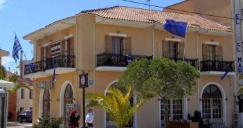 Δήμος Ακτίου – Βόνιτσας: Ανακοίνωση για τη διόρθωση των τετραγωνικών μέτρων των ακινήτων