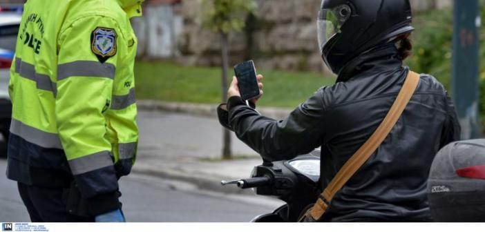 Αιτωλοακαρνανία: 860 παραβιάσεις απαγόρευσης κυκλοφορίας