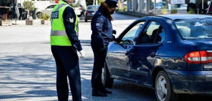 Τα σημερινά πρόστιμα στη Δυτική Ελλάδα για άσκοπες μετακινήσεις