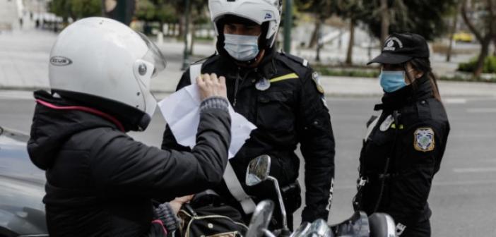 Δυτική Ελλάδα: 212 πρόστιμα για άσκοπη μετακίνηση σε μία μέρα!