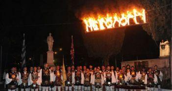 """Κέντρο Λόγου και Τέχνης """"Διέξοδος: Κάλεσμα στους Μεσολογγίτες να τιμήσουν τους αγωνιστές της πόλης,"""