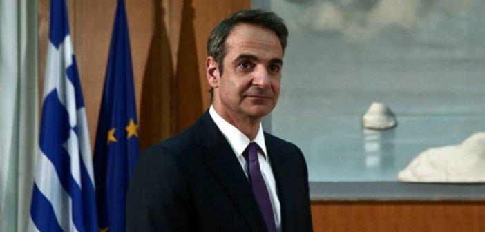 Μητσοτάκης: «Τιμάμε την αντίσταση στη δικτατορία, κάνοντας καλύτερη τη Δημοκρατία μας»