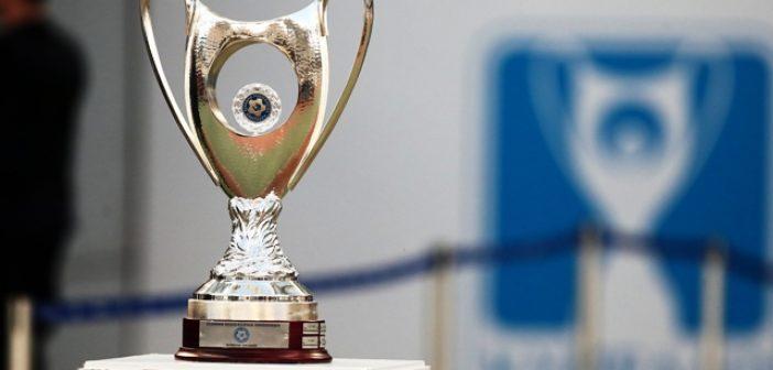Κύπελλο Ελλάδας: Η ΕΠΟ αποφάσισε αναβολή επ' αόριστον