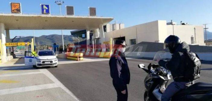 """Κορονοϊός: """"Μπλόκα"""" ενόψει Μ. Εβδομάδας – """"Στοπ"""" σε επιβάτες λεωφορείου στη Γέφυρα Ρίου – Αντιρρίου (ΔΕΙΤΕ ΦΩΤΟ)"""