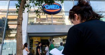 Πρόγραμμα προεργασίας για 1.100 ανέργους στη Δυτική Ελλάδα – Δείτε λεπτομέρειες
