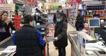 Προς νέα μέτρα στα σούπερ μάρκετ για τη μάσκα – Η πρόταση των επιστημόνων