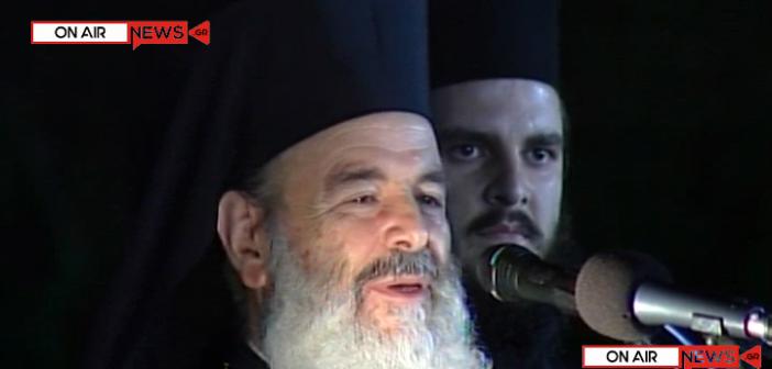Βίντεο ντοκουμέντο: Η συγκλονιστική ομιλία του Μακαριστού Χριστόδουλου στο Μεσολόγγι το 2006