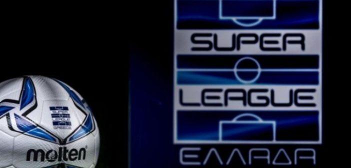Super League 1: Παράταση αναστολής στο πρωτάθλημα έως 24/4