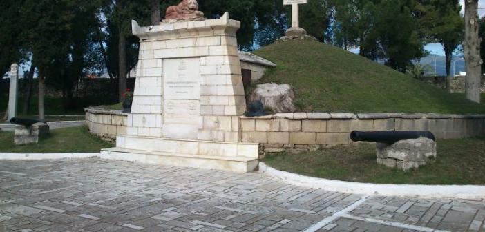 Μητρόπολη Αιτωλίας και Ακαρνανίας: Τιμή στους πεσόντες υπέρ Πίστεως και Πατρίδος