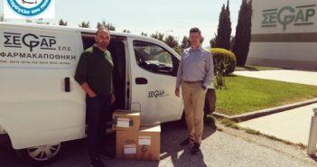 Η Συνεταιριστική Επιχείρηση Φαρμακοποιών Δυτικής Ελλάδας δίπλα στην ΕΛΕΠΑΠ και στο Χαμόγελο του Παιδιού (ΦΩΤΟ)