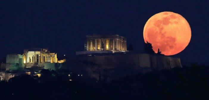 Υπερπανσέληνος: Απόψε το μεγαλύτερο φεγγάρι του 2020
