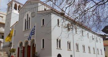 Ιερά Μητρόπολη Ναυπάκτου και Αγίου Βλασίου: Ἡ θεολογία τῆς Ἐκκλησίας γιά τήν θεία Κοινωνία