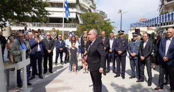 Δήμος Αγρινίου: Με κάθε επισημότητα τελέστηκε το Μνημόσυνο, στη μνήμη των 120 εκτελεσθέντων τη Μεγάλη Παρασκευή του 1944 (ΦΩΤΟ)