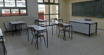 Δημοτικά σχολεία: Επιστροφή στα θρανία ή… αλλαγή πλάνων;