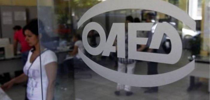 ΟΑΕΔ: Πρόγραμμα 9.000 θέσεων εργασίας με μισθό 830 ευρώ