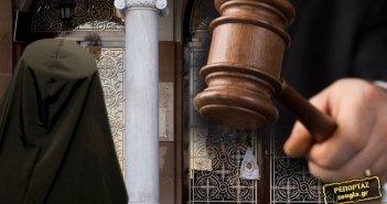 """Οργή νομικών για βούλευμα που """"καθαρίζει"""" Μητροπολίτη"""