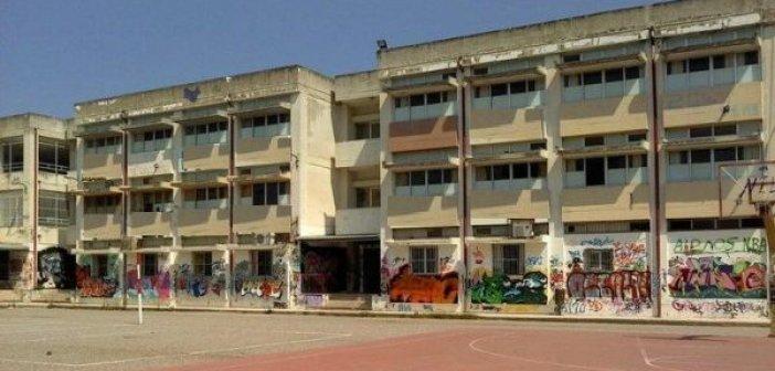 Πρόταση για ενεργειακή αναβάθμιση στο σχολικό συγκρότημα του 2ου – 6ου Γυμνασίου και 3ου Λυκείου