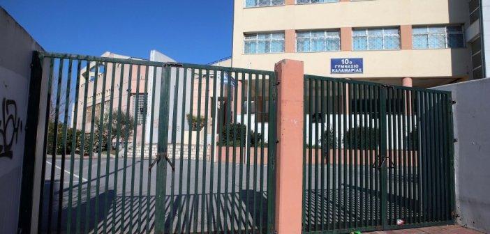 Αιτωλοακαρνανία: Επιστροφή στα θρανία για 12.500 μαθητές της Πρωτοβάθμιας Εκπαίδευσης
