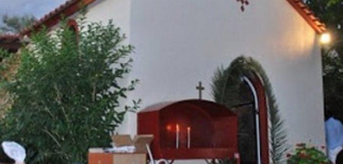 Πάλαιρος: Κλοπή στο ιδιόκτητο εκκλησάκι της Αγίας Μαρκέλλας