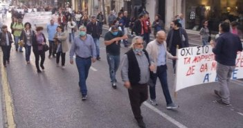 Α.Ε.Κ. Δυτικής Ελλάδας: Ήλθε η ώρα ενός ρωμαλέου και ανυπότακτου πολύπλευρου εκπαιδευτικού κινήματος