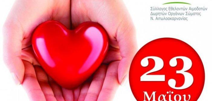 Αγρίνιο: Eθελοντική αιμοδοσία, αύριο, στον Αγ.Κωνσταντίνο