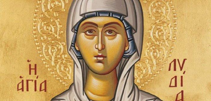 Σήμερα εορτάζει η Αγία Λυδία: Η 1η Χριστιανή της Μακεδονίας