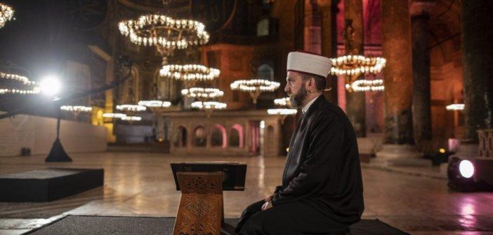 Τουρκικό ΥΠΕΞ για Αγιά Σοφιά: Καλούμε την Ελλάδα να απαλλαγεί από τα ιστορικά της κόμπλεξ