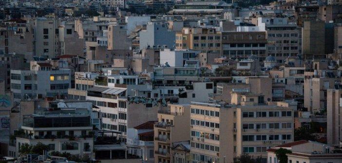 Μείωση ενοικίων: Τι πρέπει να κάνουν οι ιδιοκτήτες για να αποζημιωθούν